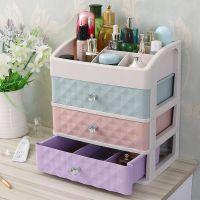 抽屉式收纳盒桌面放桌上宿舍护肤整理的家用约床头置物架