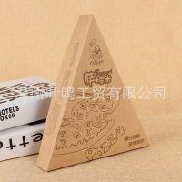 专业定制三角形披萨盒 印刷纸盒定做 瓦楞飞机盒 可印LOGO