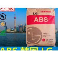 优惠价销售 ABS 韩国LG AF364 阻燃性