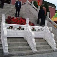 盛立石雕厂专业生产各种石栏杆 寺庙石栏杆 楼梯石材栏杆