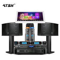 ATSH/爱特声 家庭影院ktv音响套装 全套家用卡拉ok点歌机唱歌功放木质音箱设备组合