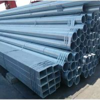 广西湖南热镀锌三波防护栏 高速公路喷塑波形钢护栏厂家