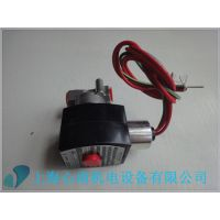 EF8262H007美国ASCO电磁阀特价现货