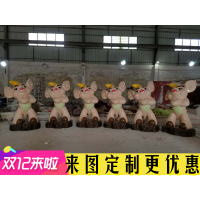 定制 定制玻璃钢2019新年猪雕塑商场创意卡通吉祥物装饰摆件厂家直销