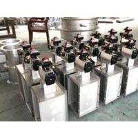 气动风阀生产企业江苏煜盛空调设备制造有限公司