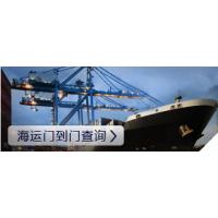 国内小家电广州至马来西亚中国-马来西亚海运代理,双清门到门,广州诚约货代