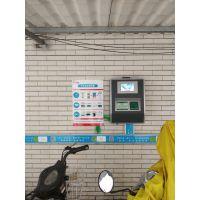 河北EB-SST电动车充电桩价格批发,沧州市小区充电站设计安装