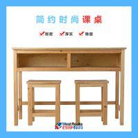 西部教具 学校课桌儿童双人课桌椅套装实木组合托管培训班