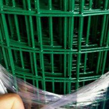 萨科养殖荷兰网浸塑荷兰网圈山围栏网