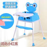 宝宝餐椅儿童餐椅可折叠餐桌椅子可调档多功能坐椅宝宝吃饭桌子