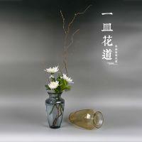 水晶玻璃花瓶 烟灰色琥珀色小源流花道家居客厅插花 桌面摆件软装