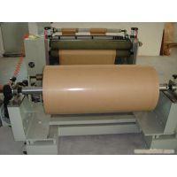 涂布牛卡纸进口牛卡纸打版纸打样纸用于各种CAD电脑切割机牛皮纸
