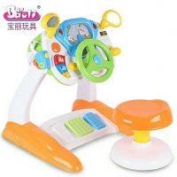宝丽模拟驾驶室儿童驾驶汽车玩具仿真车效动感方向盘婴幼儿游戏台