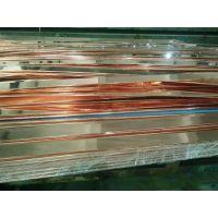镀铜扁钢规格40*4一米1.3公斤