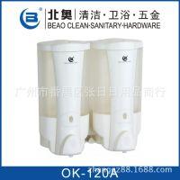北奥120ADC双头皂液器 浴室皂液器 皂液机 洗手液盒 厂家特价
