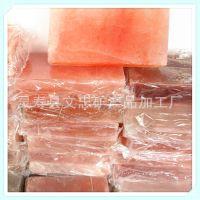 水晶盐砖 喜马拉雅盐晶砖 汗蒸房专用墙砌块 20厚盐砖 盐屋专用
