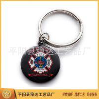 个性简单金属钥匙扣 定制创意精美小礼品 订做客人LOGO钥匙扣挂件