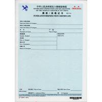 广州哪有快速办理熏蒸消毒证书