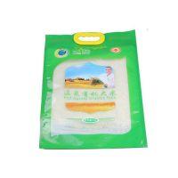 化肥/腻子粉袋水溶肥料包装袋 复合微生物菌剂配料肥袋子 500g
