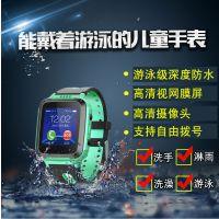 Q16电信版儿童智能电话手表 触摸屏防水定位微聊电话手表厂家直销