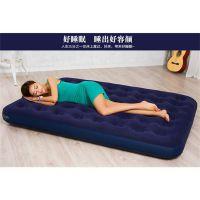 户外便携式懒人沙发躺椅 充气床 充气气垫床 充气沙发定制