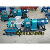 苏州BW160/10泥浆泵常德