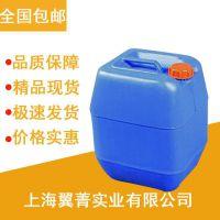 精品现货供应顺式茉莉酮 98% 488-10-8  100g/铝箔袋