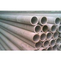 石家庄304无缝管,不锈钢管,换热管,厂家直销订做