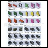 新款供应 据需定制成型砖机模具 混凝土成型砖机模具 品质保证