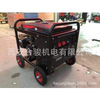210A-250A电焊机 燃气油气管道专用发电电焊机 发电电焊同时使用