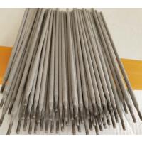 昂广E2594-16双相不锈钢焊条