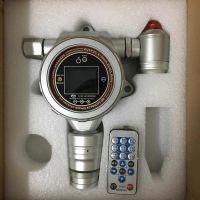天地首和在线式联苯检测报警仪TD500S-C12H10-A固定式联苯探头