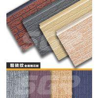山东广标新型保温材料,金属雕花板治安亭,金属雕花板治安岗亭