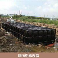 一体化消防增压供水设备