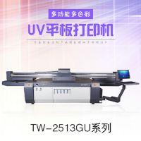 广州学生拉杆箱私人订制 铝框行李箱皮革烫画平板打印机 票据相片数码彩印