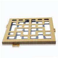 全国包安装氟碳铝单板幕墙缕空铝单板 规格300*300 1.5厚规格定制