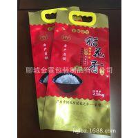 供应淮南五谷杂粮包装,大米小米包装,淮安金霖彩印包装制品
