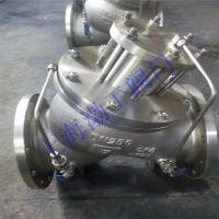 JD745X-10P/16P DN450活塞式不锈钢多功能水泵控制阀 品质优良 质保2年 渤工阀门