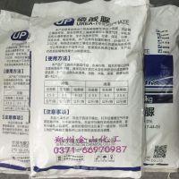 康龙牌农业级磷酸脲NPK17-44-0含量98%有化验单适用于碱性土壤植物 磷酸脲阻燃剂
