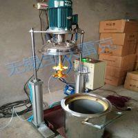 20l立式电动小型搅拌机供应-宝沃雷克科技有限公司