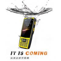 新大陆智联天地N5S快递盘点pda安卓手持终端4G全网通仓储物流数据采集器