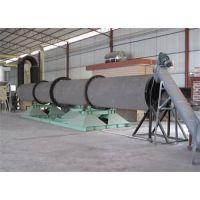 木屑烘干机厂-北方重工(在线咨询)-朝阳木屑烘干机