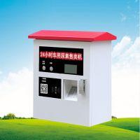 广州厂家直销全自助车用尿素加注机 柴油车尾气处理液加注设备加注器刷卡扫码 居科