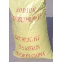 木质素磺酸钠混泥土减水剂现货销售