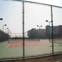 球场围栏 运动场护栏 小区铁丝围网