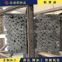 6063-T5毛细铝管加工 8*1mm小口径铝管供应 薄壁铝合金管定制