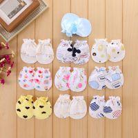 婴儿手套宝宝防抓脸神器3新生儿包手小手套6薄款夏季透气0-12个月