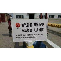 四川 厂家供应标志牌 安全指示警示牌