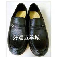 【嘉进】时尚塑胶仿皮低筒男皮鞋防水防滑鞋厨房工地雨鞋批发