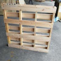 莱西石墨厂家托盘 实木脚墩承重大托盘批发销售